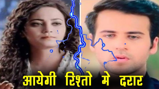 Big Dhamka : Kunal loves Shweta not Kuhu big truth unfolds in Yeh Rishtey Hai Pyaar Ke