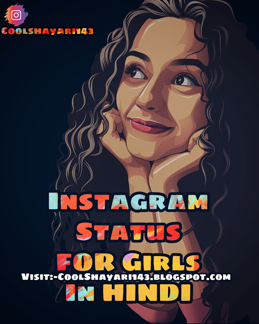 [Best 100] Instagram Status in Hindi For Girls [2021] With Photos