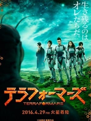 Terra Formars - Missão em Marte Torrent Download