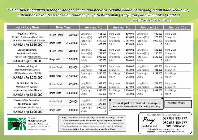 tabel harga resmi dari penerbit PT. Widya Cahaya
