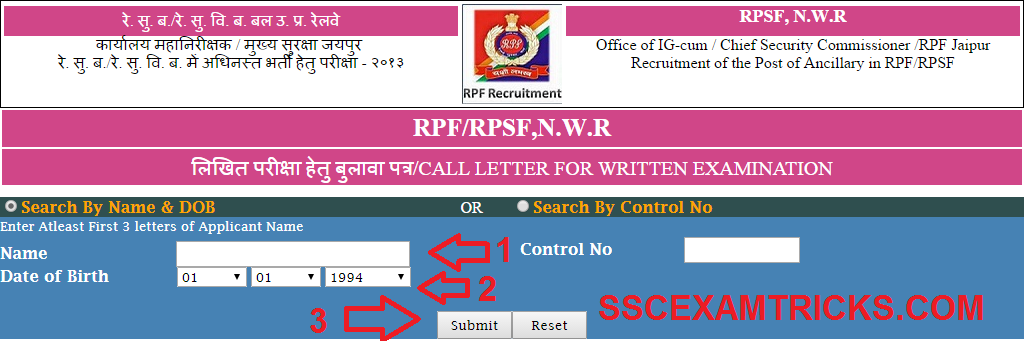 RPF CONSTABLE 2015 ADMIT CARS