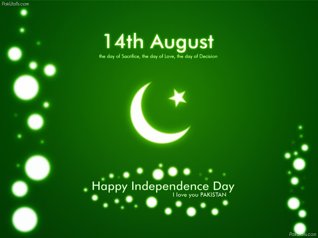 Happy Pakistan Independence Day Wallpapers
