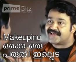 Malayalam Funny Whatsapp Status Jagathysreekumar