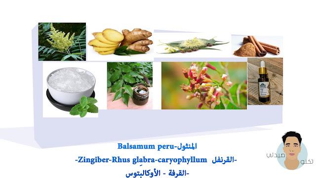 Balsamum peru-المنثول