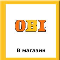https://ad.admitad.com/g/8v5m18bho3375306eac2940fe8e826/?ulp=https%3A%2F%2Fwww.obi.ru%2Fstroika%2Fc%2F877
