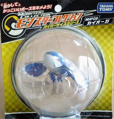 Kyogre figure Takara Tomy Monster Collection Hyper Size MHP series