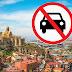Стоп колеса. В Грузии запрещается передвижение легкового автотранспорта