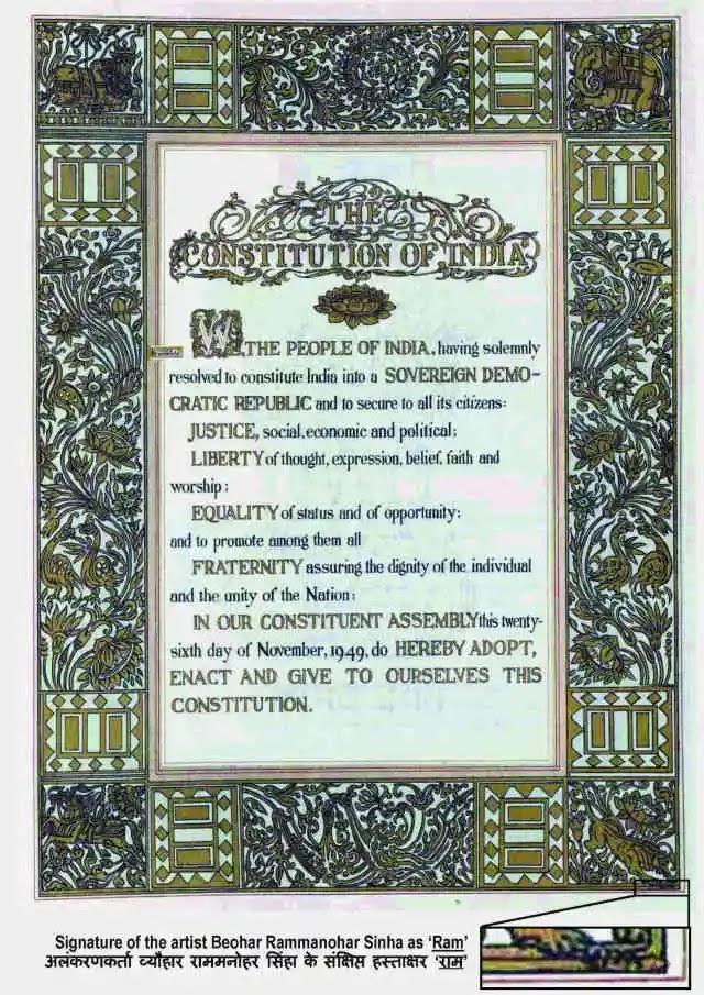 भारत का संविधान - PDF file Download in Hindi & English