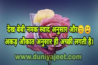 New Attitude Status in Hindi   Boy & Girls   Whatsapp & FB   2020