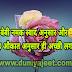 New Attitude Status in Hindi | Boy & Girls | Whatsapp & FB | 2020