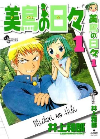 Midori No Hibi [Manga][Capítulos 85/85][PDF][Mega]