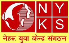 NYKS Recruitment 2019 - Apply Online for LDC, MTS and Various Post    GovtExam.Net