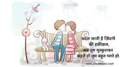 Heart Touching | Hindi Quotes