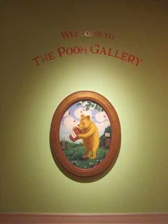 Pooh Gallery Assiniboine Park