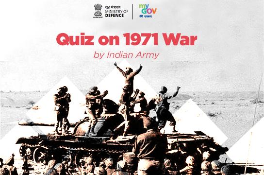 Quiz Contest on 1971 War