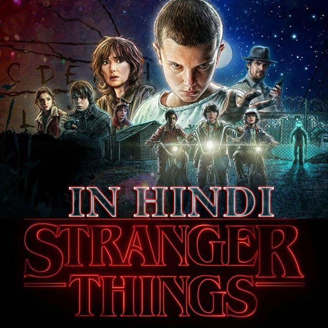 DOWNLOAD GAME OF THRONES SEASON 01 [English+Hindi]   DOWNLOAD  HINDI