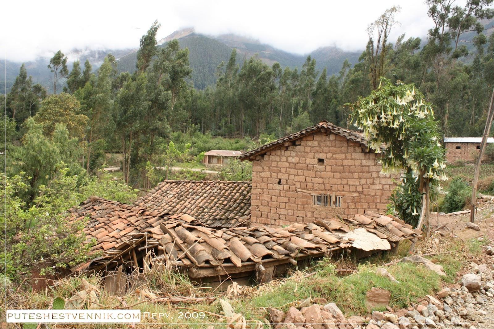 Черепичные крыши домов деревни в Перу