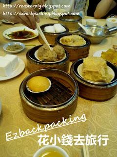 香港舊式茶樓