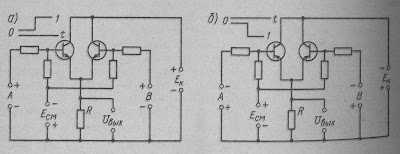 Схема ИЛИ на транзисторах