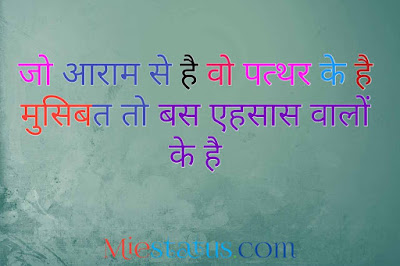 2 line shayari love hindi