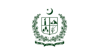 Gilgit Baltistan Education Department Jobs 2021 in Pakistan - Gilgit Baltistan Jobs 2021