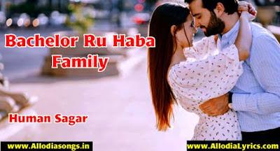 Bachelor Ru Haba Family Human Sagar, Diptirekha Song Download