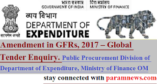 amendment-in-gfr-2017-global-tender-enquiry