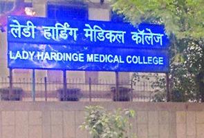 JOB VACANCIES PORTEL: Lady Hardinge Medical College LHMC ...