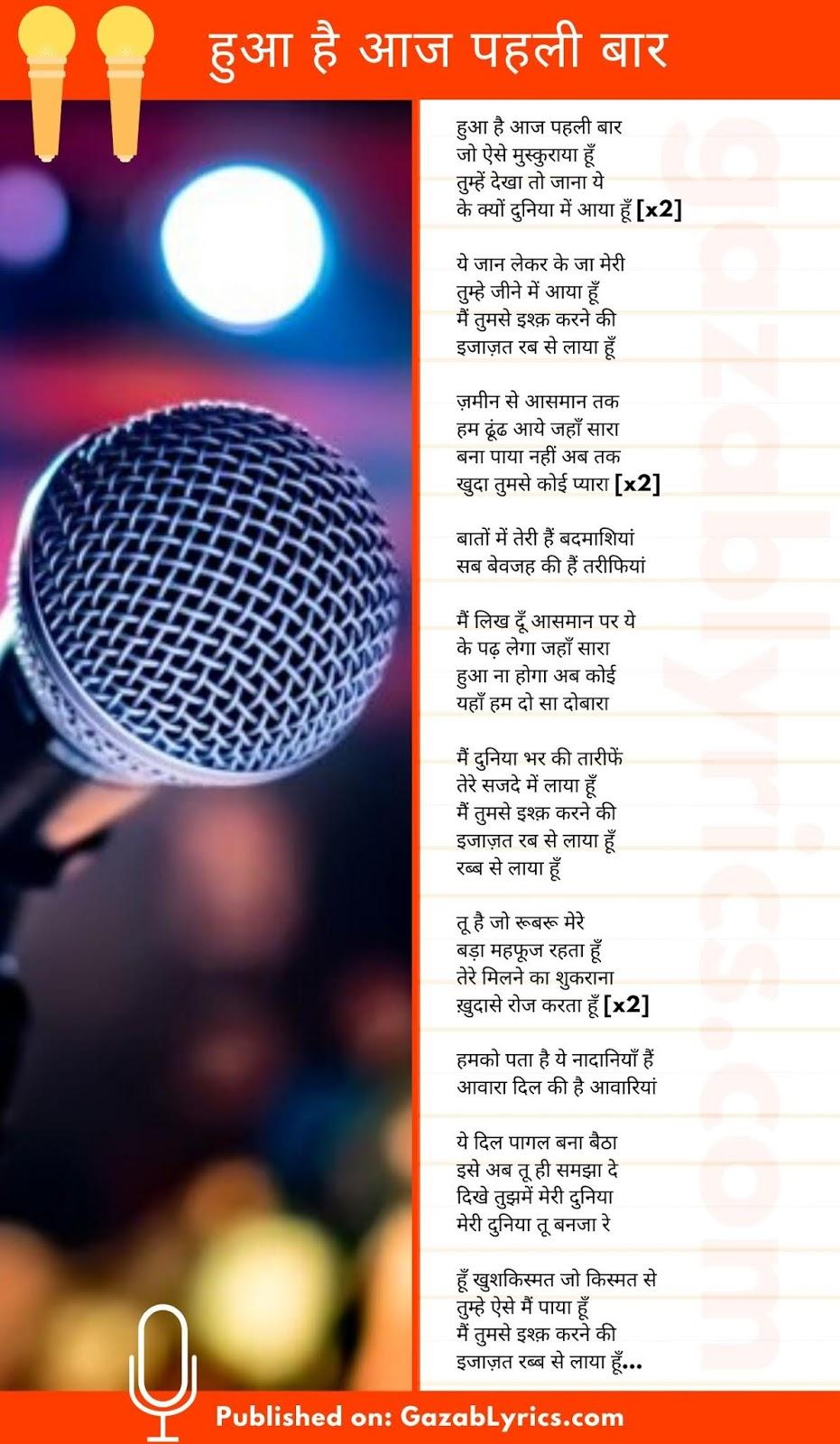 Hua Hain Aaj Pehli Baar song lyrics image