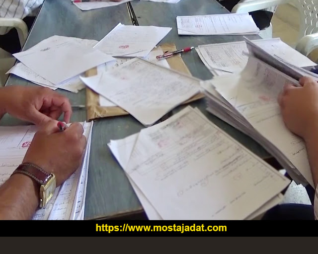 أساتذة يطلبون رفع تعويضات تصحيح الامتحانات وحماية المراقبين