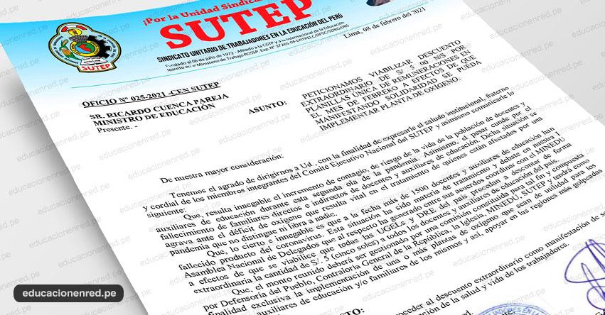SUTEP pide descontar por planilla S/ 5.00 a Docentes y Auxiliares de Educación en el mes de Febrero, según comunicado oficial