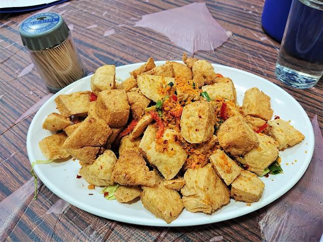 愛文生大排檔椒鹽豆腐