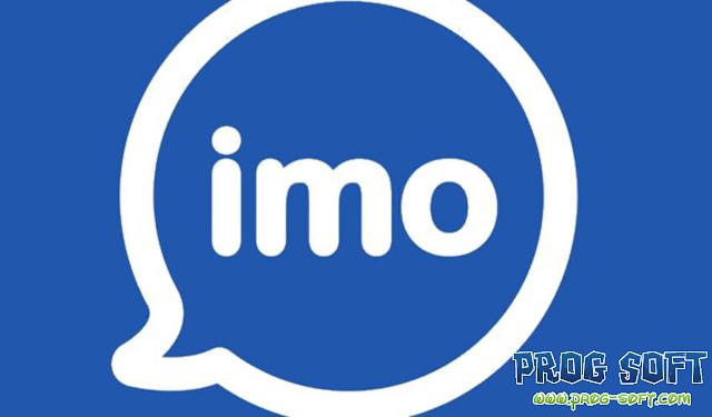 تحميل برنامج ايمو imo للكمبيوتر والموبايل برابط مباشر