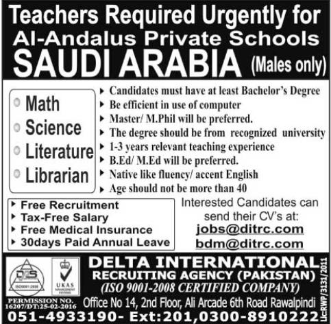 Teachers Jobs in AL-Andalus Schools Saudi Arabia Jobs