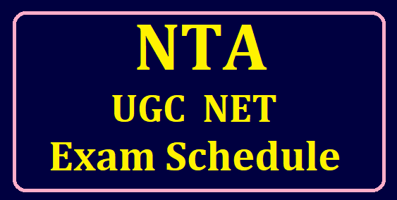 NTA UGC NET (National Eligibility Test) Exam Schedule 2020 for UGC NET December and June Exams /2019/08/nta-ugc-net-exam-schedule-national-eligibility-test-jrf-assistant-professor-december.html