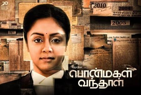 Ponmagal Vanthal full movie HD download