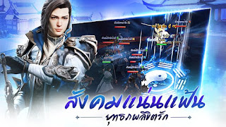 Legend of Swordman Apk3