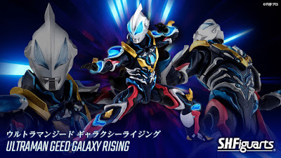 S.H. FiguArts Ultraman Geed Galaxy Rising