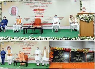 मुख्यमंत्री योगी ने लालजी टण्डन की जयन्ती पर 'लालजी टण्डन बहुउद्देशीय हाल' का वर्चुअल माध्यम से किया लोकार्पण