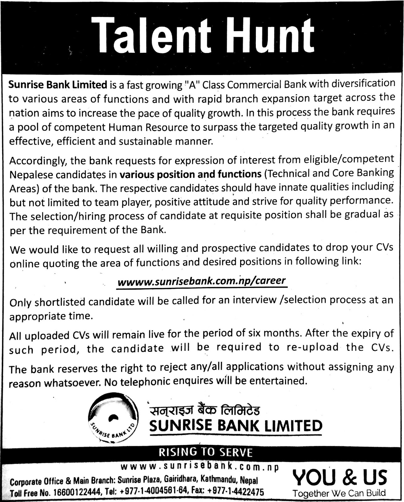 Banking Career Opportunity at Sunrise Bank Limited.