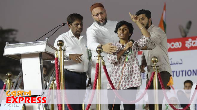 'পাকিস্তান জিন্দাবাদ' বলার জের, তরুণীকে পুলিশের হাতে তুলেদিলেন আসাদউদ্দিন