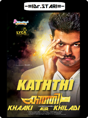 Kaththi 2014 Dual Audio 720p UNCUT HDRip 1.6Gb x264 world4ufree.to , South indian movie Kaththi 2014 hindi dubbed world4ufree.to 720p hdrip webrip dvdrip 700mb brrip bluray free download or watch online at world4ufree.to