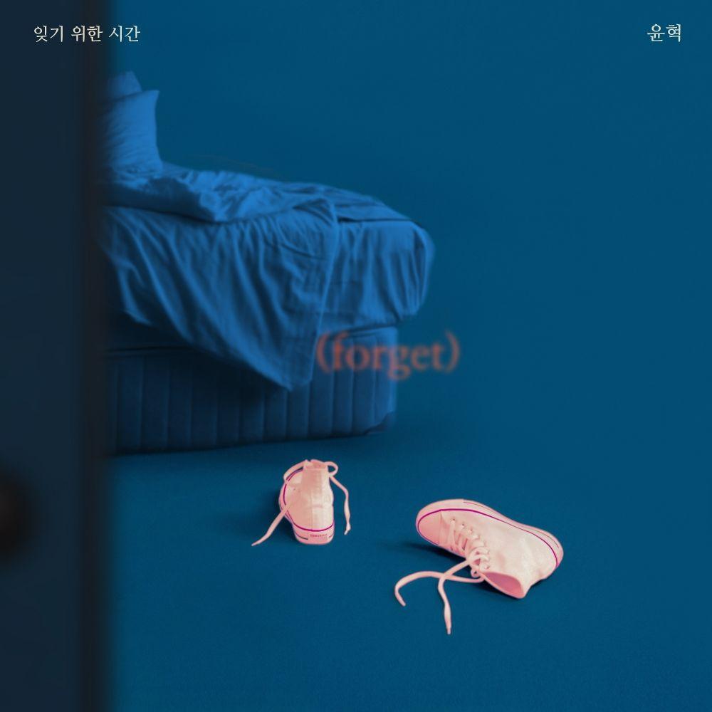 Yoon Hyuk (December) – 취향플레이리스트 (그리움) #3 – Single
