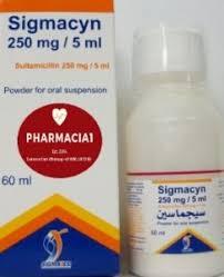 سعر دواء سيجماسين Sigmacyn مضاد حيوي