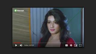 অনেক দামে কেনা ফুল মুভি (২০১৬) | Onek Dame Kena Bangla Full Movie & Watch Online | 2017 HDRip 800mb
