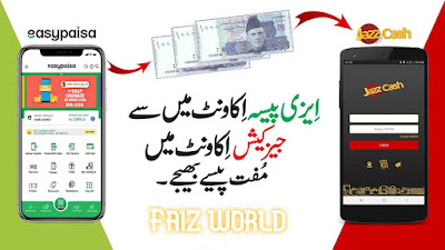 how to send money from easypaisa to jazzcash