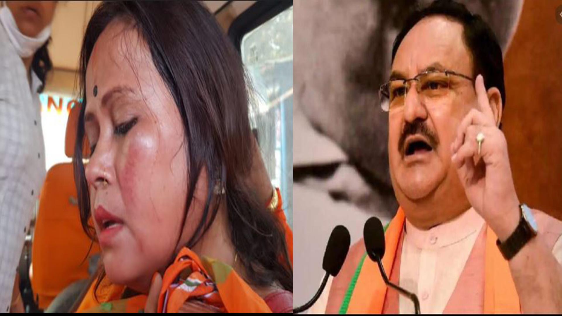भाजपा अध्यक्ष नड्डा के आने से पहले बंगाल पुलिस ने भाजपा कार्यकर्ताओं पर लाठीचार्ज किया, महिलाओं को भी नहीं छोड़ा