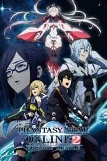 Episode 18 Sub Indo Phantasy Star Online 2: Episode Oracle