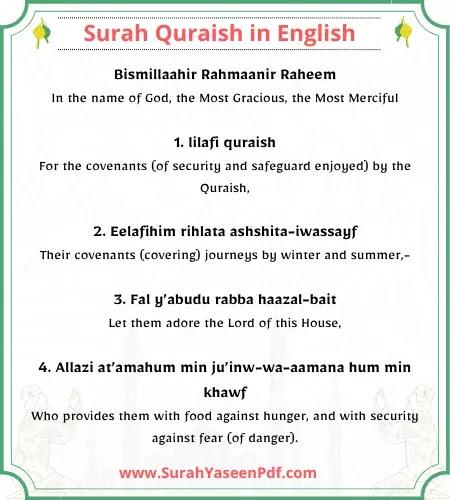 Surah Quraish English Photo