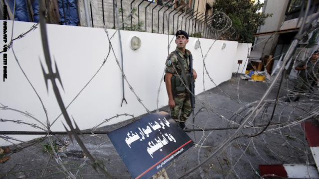 الأمن اللبناني يعلن إحباط محاولة لاستهداف السفارة الأمريكية في بيروت